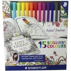 โปรโมชั่น ชุดปากกาสีเมจิกไร้สารพิษจากเยอรมันนี 15 สี Non Toxic Staedtler Triplus Fineliner 15 Brilliant Colors 3 มม