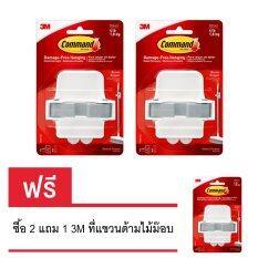 ขาย ซื้อ 2 แถม 1 3M ที่แขวนด้ามไม้ม๊อบ 17007 Es Thailand