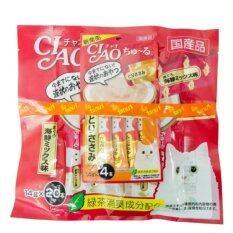 ซื้อ Ciaoชูหรุ ขนมแมวเลีย ปลาทูน่าเนื้อขาว 1 แพ็ค 20 ซอง แถมฟรี Ciao 1 แพ็ค 4 ซอง Ciao ถูก
