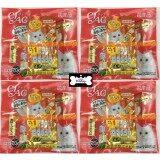 ซื้อ Ciao ขนมแมวเลีย ชูหรู ปลาทูน่าเนื้อขาว จำนวน 20 ซอง 4 Units แถม 4 ห่อเล็ก Ciao