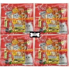 Ciao ขนมแมวเลีย ชูหรู ปลาทูน่าเนื้อขาว จำนวน 20 ซอง 4 Units แถม 4 ห่อเล็ก Thailand