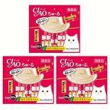 ซื้อ Ciao Chu Ru ขนมแมวเลีย รสปลาทูน่าเนื้อขาว ขนาด 14 กรัม X 20 ซอง จำนวน 3 แพ็ค ถูก ใน กรุงเทพมหานคร