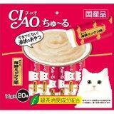 Ciao Chu Ru ขนมแมวเลีย รสปลาทูน่าเนื้อขาว ขนาด 14 กรัม X 20 ซอง จำนวน 1 แพ็ค กรุงเทพมหานคร
