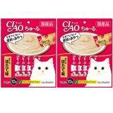 ขาย Ciao Chu Ru ขนมแมวเลีย รสปลาทูน่าเนื้อขาว รสหอยเชลล์ ขนาด 14 กรัม X 10 ซอง จำนวน 2 แพ็ค ออนไลน์ กรุงเทพมหานคร