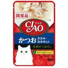 ซื้อ Ciao เชา ปลาทูน่า คัทสึโอะ และเนื้อสันในไก่หน้าปลาโอแห้ง 40กรัม X 12 ซอง ใหม่ล่าสุด