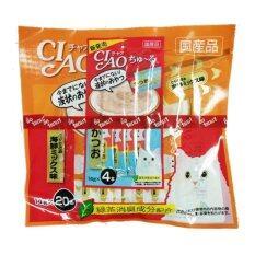 ซื้อ Ciaoชูหรุ ขนมแมวเลีย เนื้อสันในไก่ผสมซีฟู้ด 1 แพ็ค 20 ซอง แถมฟรี Ciao 1 แพ็ค 4 ซอง ออนไลน์ กรุงเทพมหานคร