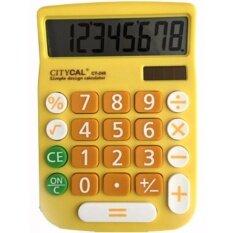 ราคา เครื่องคิดเลข Citycal By Citizen รุ่น Ct 258 ออนไลน์