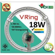 ราคา Vck ชุดวงแหวน Led V Ring 18W สีวอร์มไวท์ แสงเหลือง สำหรับเปลี่ยนทดแทนหลอดนีออนกลม32 วัตต์ ใหม่