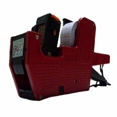 ราคา Ckl เครื่องตีราคา 8 หลัก สีแดง สติกเกอร์ตีราคาขอบแดง 1 ม้วน ออนไลน์ กรุงเทพมหานคร
