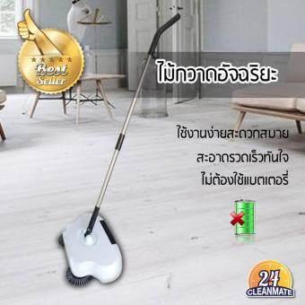 Cleanmate24 ไม้กวาดดูดฝุ่น อัจฉริยะ(รุ่นใหญ๋)