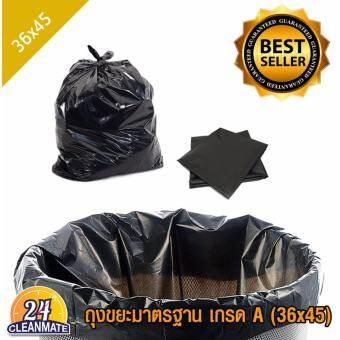 Cleanmate24-ถุงขยะพลาสติกดำ 36x45 (1 kg.)-