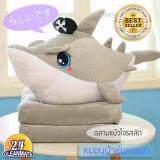 ซื้อ Cleanmate24 หมอนผ้าห่ม ฉลามแบ้วโจรสลัด Cleanmate24