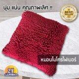 ซื้อ Cleanmate24 หมอนอิงตัวหนอน Red ถูก ใน ไทย