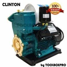 โปรโมชั่น Clinton ปั๊มอัตโนมัติดูดด้วยตัวเอง Ps 150 B Clinton ใหม่ล่าสุด