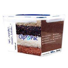 ขาย กล่องอาหาร Clip Pac 9500 มล Clip Pac