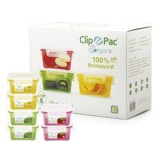ขาย ซื้อ ออนไลน์ Clip Pac ชุดกล่องถนอมอาหาร Organic 750 มิลลิลิตร 6 ใบ สีเขียว สีเหลือง สีแดง
