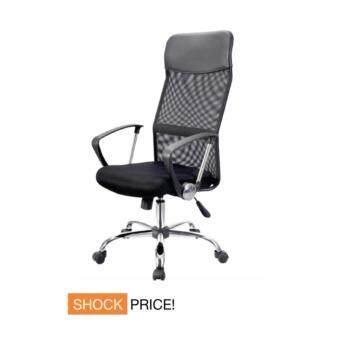 Cm Furniture เก้าอี้ทำงาน เก้าอี้สำนักงาน ซัน