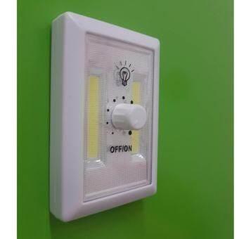COB สวิทไฟ LED 20 ดวงไร้สายติดผนัง  ให้ความสว่าง 200 Lurmens ปรับเพิ่มลดความสว่างได้-