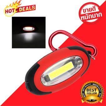 ไฟฉาย COB LED พวงกุญแจ พกพา ไฟ 3 โหมด ไฟสว่างมาก ไฟสว่างน้อย ไฟกระพริบ SOS ขอความช่วยเหลือ ไฟฉายเดินป่า กันน้ำได้ 25 ลูเมน แถมถ่านในตัว มีแทบแม่เหล็กสำหรับยึดเกาะ COB LED Flashlight