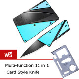 ซื้อ Coco Shop Credit Card Knife Blue ฟรี 11 In 1 Stainless Steel Card Style Knife Tool Unbranded Generic ออนไลน์