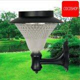 ขาย Coco Solar Powered Lights ไฟพลังงานแสงอาทิตย์ Solar Lamp Post 24 Led ถูก ไทย