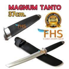 ราคา Cold Steel Magnum Tanto 37Cm มีดเดินป่าตันโตะ ใบสแตนเลส ซองหนังแท้ ถูก