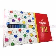 Colleen ดินสอสี สีไม้ สำหรับระบายสี ศิลปะ แบบ 72 แท่ง 72 สี รุ่น 775 แพ็คกล่องคู่a B เป็นต้นฉบับ