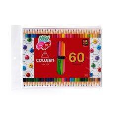 ความคิดเห็น Colleen คอลลีน สีไม้ 787 30 ด้าม 60 สี