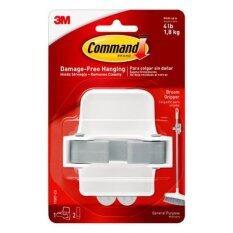 ขาย Command™ 17007 Es ที่แขวนไม้กวาด ม็อบ Broom Gripper แพ็ค 2 ชิ้น ถูก