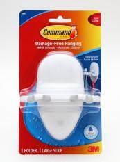 ซื้อ Command™ เทปคอมมานด์ชนิดทนน้ำ พร้อมที่แขวนแปรงสีฟัน มีดโกนหนวด Toothbrush Razor Holder 17601B แพ็ค 2 ชิ้น ออนไลน์ Thailand