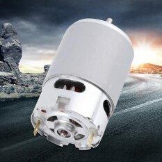 ราคา Control Rs 550 Micro Motor Dc 12 24V 5800 Rpm For Various Cordless Electric Hand Drill Intl ถูก