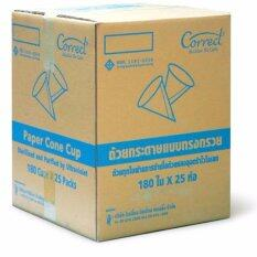 ถ้วยกระดาษทรงกรวย ตราคอลเลก Correct ได้รับมาตรฐาน มอก. (4500 ใบ/ลัง)