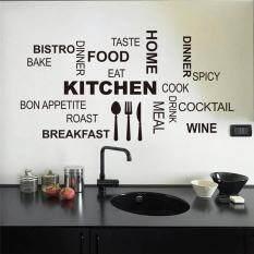 โปรโมชั่น Creative Kitchen Cook Wall Stickers Home Decor Vinyl Decals Wallpaper Mural Art Posters Intl Zooyoo ใหม่ล่าสุด