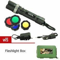 ส่วนลด สินค้า Cree Echo ไฟฉาย รุ่น Led Cree Q5 ชุด เลนส์ 4 สี พร้อมที่ชาร์จไฟบ้าน แบตเตอร์รี่ แถมฟรี Flashlight Box