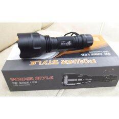 ราคา Cree Flashlight ไฟฉาย Ultrafire Pm C8S กรุงเทพมหานคร