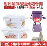 ส่วนลด Crisper กล่องอาหารกลางวันเกาหลีกล่องแก้วกล่องอาหารกลางวันไมโครเวฟ ฮ่องกง