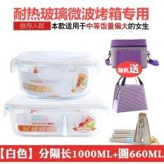 ขาย Crisper กล่องอาหารกลางวันเกาหลีกล่องแก้วกล่องอาหารกลางวันไมโครเวฟ