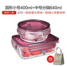 ความคิดเห็น ชีวภาพอาหารกลางวันกล่องสีม่วงกล่องอาหารกลางวัน Crisper กล่องไมโครเวฟชามย่อยตาราง