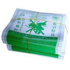 ซื้อ Dahao แผ่นกาว แมลงวัน กาวดักแมลงวัน 1 000 แผ่น ถูก ใน กรุงเทพมหานคร
