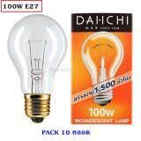 ซื้อ Dai Ichi แพ็ค 10 หลอด ลด 30 หลอด มาตรฐาน 100W เกลียว E27 หลอดไฟประดับ ตกแต่ง งานรื่นเริง งานเทศกาล ถูก ใน กรุงเทพมหานคร