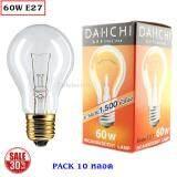 ราคา Dai Ichi แพ็ค 10 หลอด ลด 30 หลอด มาตรฐาน 60W เกลียว E27 หลอดไฟประดับ ตกแต่ง งานรื่นเริง งานเทศกาล กรุงเทพมหานคร