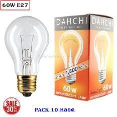 ราคา Dai Ichi แพ็ค 10 หลอด ลด 30 หลอด มาตรฐาน 60W เกลียว E27 หลอดไฟประดับ ตกแต่ง งานรื่นเริง งานเทศกาล ใน กรุงเทพมหานคร