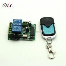 ขาย Dc 12V Fixed Code Encoding Remote Control Switch Control Transmitter 315 Mhz Dc 10A 2Ch 100Dbm Intl เป็นต้นฉบับ