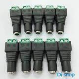 ขาย Di Shop ชุดDc สูกรูขั้วเชื่อมต่อ Power Adapter กล้องวงจรปิด 10ชิ้น ถูก ใน กรุงเทพมหานคร