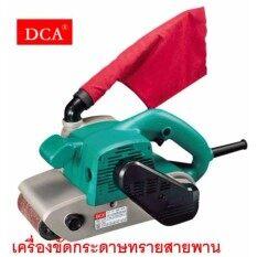ซื้อ Dca เครื่องขัดกระดาษทรายสายพาน 100X610 มิลลิเมตร รุ่น Ast610 Dca ออนไลน์