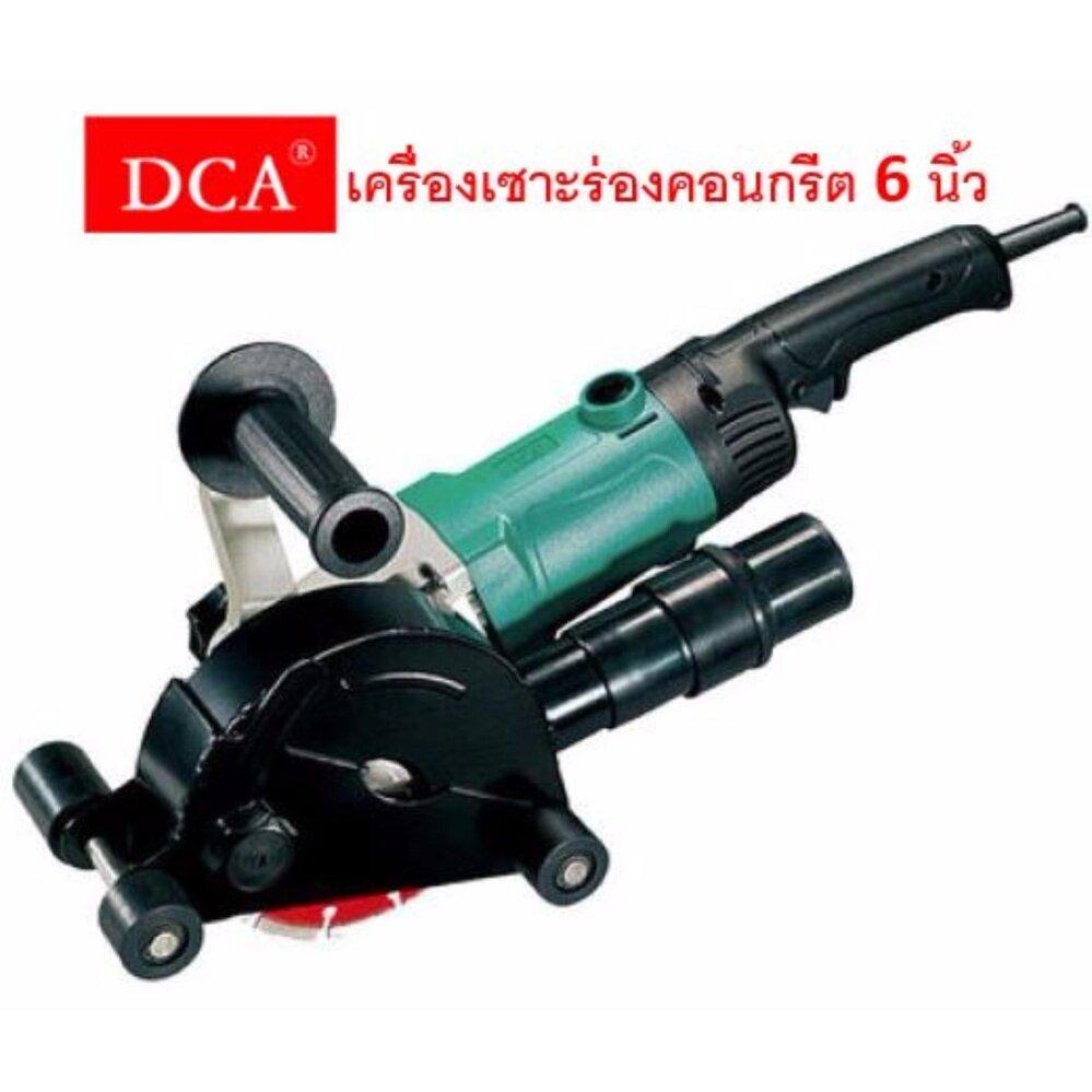 DCA เซาะร่องคอนกรีต 6 นิ้ว รุ่น AZR02-150