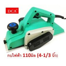 ขาย ซื้อ ออนไลน์ Dca กบไฟฟ้า รุ่น Amb110