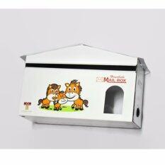 ขาย Dd Pro ตู้รับจดหมาย กล่องรับความคิดเห็น Mail Box หน้าทึบ ช่องกระจกเล็ก ขนาด ลึก 12 X ก 28 X สูง 22 ซม ใน กรุงเทพมหานคร