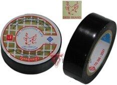 ราคา Deer Brand เทปพันสายไฟ สีดำ 10 เมตร Jj945Lf 10 ม้วน Unbranded Generic เป็นต้นฉบับ