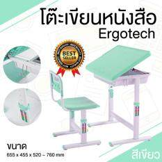 ราคา Dekdeetoys โต๊ะเขียนหนังสือเด็ก รุ่น Kf 01 สีเขียว ออนไลน์ กรุงเทพมหานคร